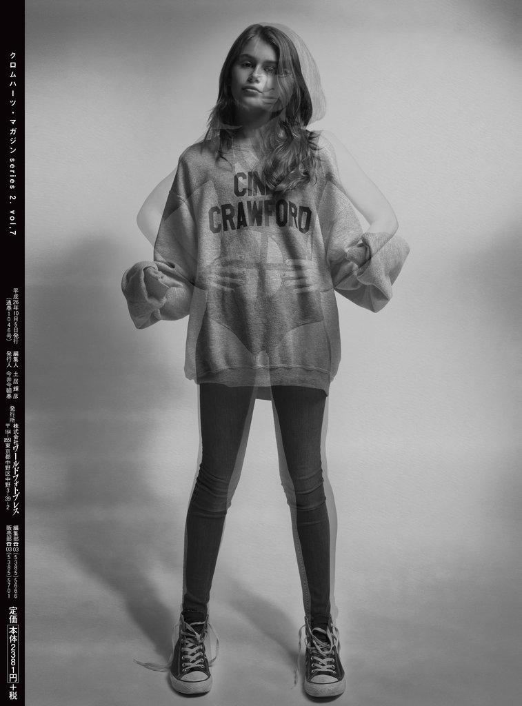 Cindy-Crawford-Kaia-Gerber-Chrome-Hearts-Magazine