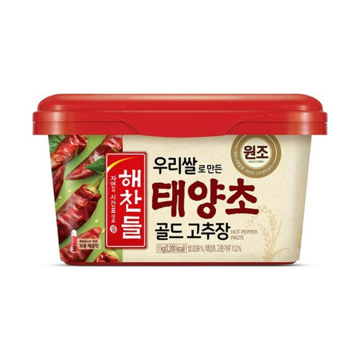 big-flavour pantry items